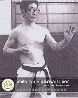 Chojiro Tani
