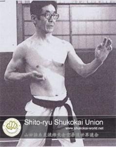 chojiro-tani
