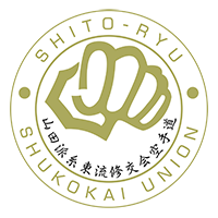 SSU World Logo