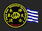 link_logo_greece