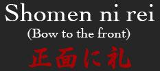 dojo_kun_shomen_ni_rei
